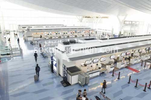 町田から両親を迎えに空港でお出迎えしました