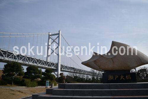 岡山から瀬戸大橋へ向かう景色は最高