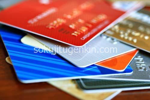 国内で発行されたクレジットカードが扱いやすい