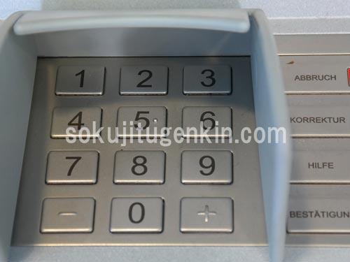 ATMは全国どこでもご利用できます