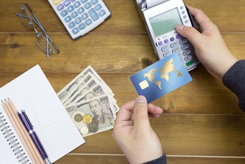 クレジットカード現金化できるカードの種類とは