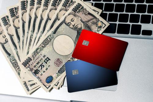 インターネットからクレジットカード現金化を申込む方法